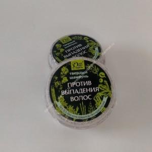 """Твердый шампунь """"Против выпадения волос"""" (70 гр.)"""