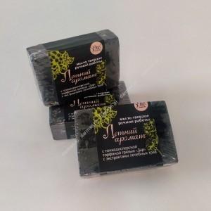 Мыло твердое ручной работы «Летний аромат»